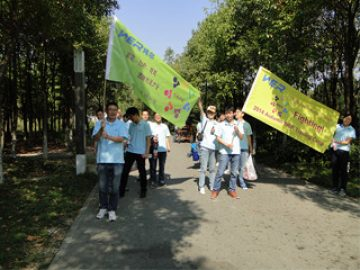 Aktivity v parku Gucun, podzim 2 2017