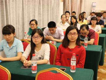 Skupinové setkání ve Wanxuan Garden Hotel 2, 2018
