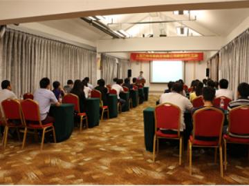 Skupinové setkání v hotelu Wanxuan Garden, 2018